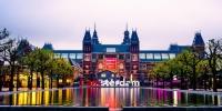 Zemlja Beneluksa 2017 Nova Godina